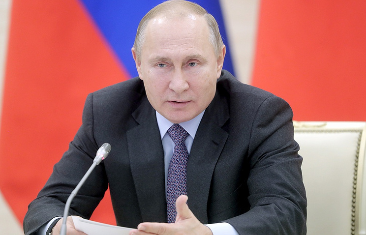 Russia 'Not Interested' in Arms Race With US, Putin Says