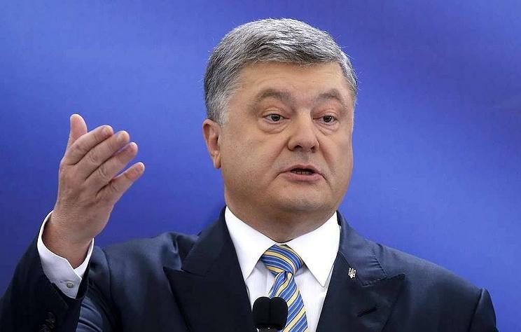 Pyotr Poroshenko