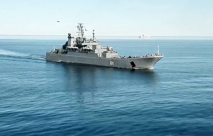 Alexander Otrakovsky large amphibious assault ship