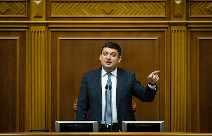Ukraine's Prime Minister Vladimir Groisman