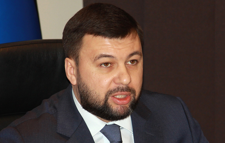 DPR head Denis Pushilin