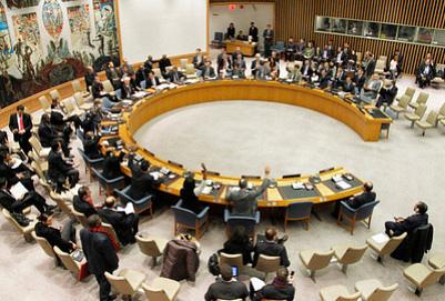 Photo www.unmultimedia.org