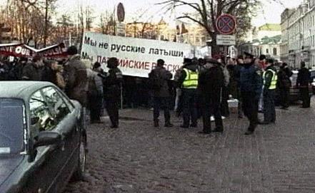 Screenshot Russia-1