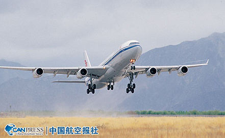 Photo www.cannews.com.cn