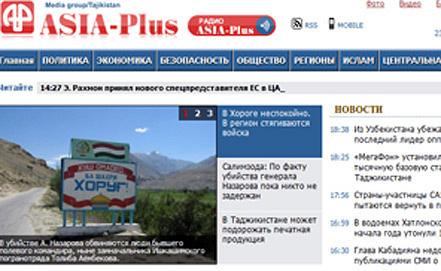 Screenshot Internet-site Asia-Plus