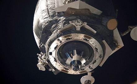 Фото NASA/EPA/ITAR-TASS