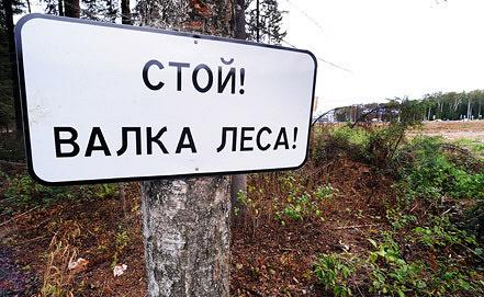 Photo ITAR-TASS
