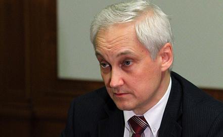 Andrei Belousov. Photo ITAR-TASS