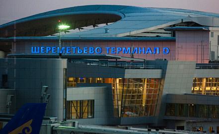 Photo ITAR-TASS/Mikhail Pochuev