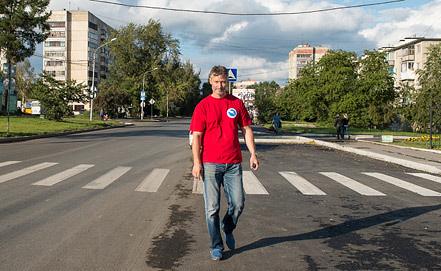Photo ITAR-TASS / Anatoly Strunin
