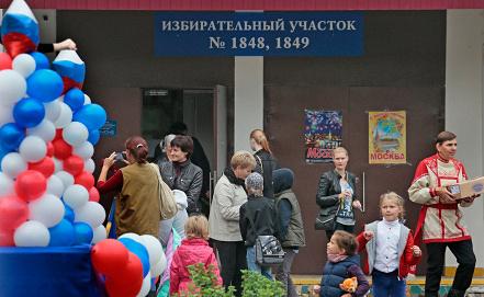 Photo ITAR-TASS/Mikhail Metsel