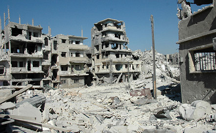 City of Homs, Photo EPA/STR