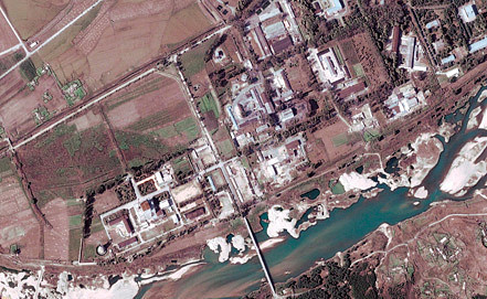 Archive photo EPA/DIGITAL GLOBE