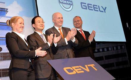 Photo www.prnewswire.com