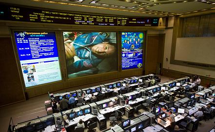 Photo EPA/NASA/BILL INGALLS/HANDOUT