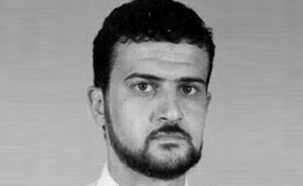 Abu Anas al-Liby, Photo EPA/ FBI
