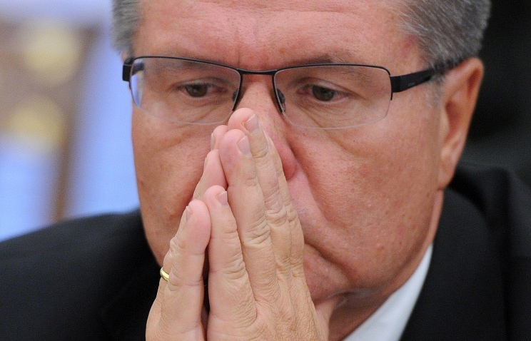 Russian Minister of Economic Development Aleksey Ulyukaev