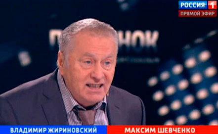 """Стоп-кадр телеканала """"Россия 1"""""""