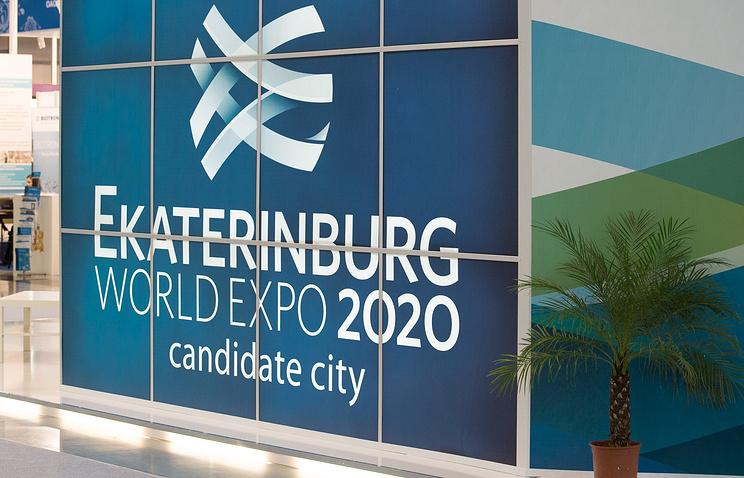 Стенд EXPO-2020 на форуме Россия-Казахстан