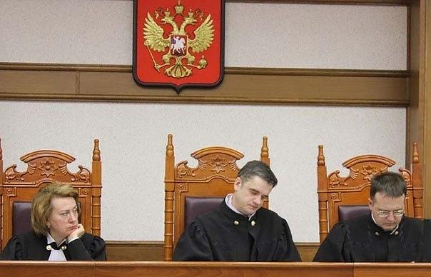Судьи во время слушания по делу Квачкова в Свердловском областном суде