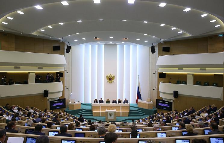 Во время одного из заседаний в Совете Федерации РФ