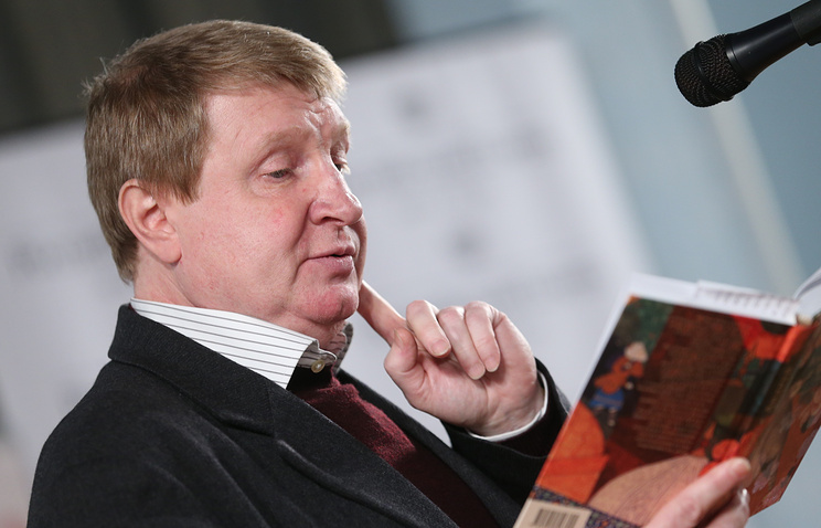 Андрей Волос