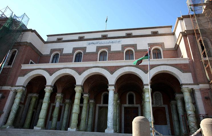 Здание центрального банка Ливии
