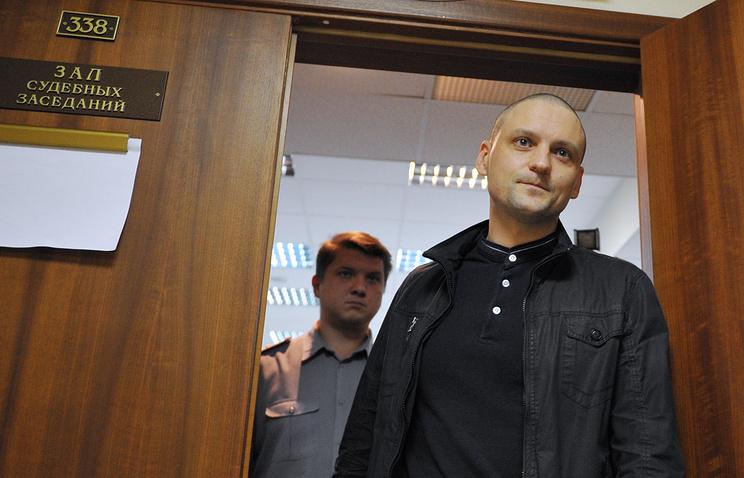 Сергей Удальцов в Мосгорсуде