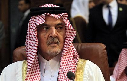 Глава МИД Саудовской Аравии принц Сауд аль-Фейсал. ЕРА/AMEL PAIN