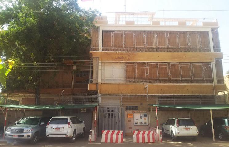 Посольство РФ в Хартуме