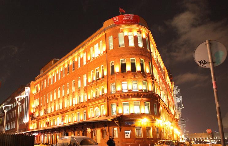 "Акция протеста на крыше здания телеканала ""Дождь"""