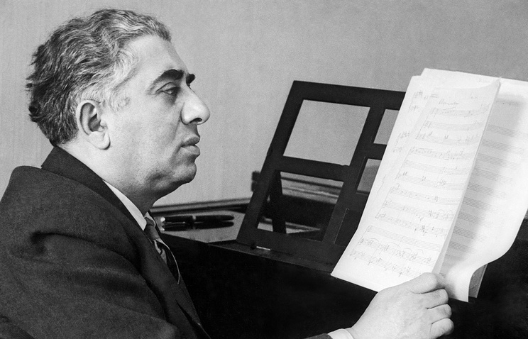 Арам Хачатурян, 1959