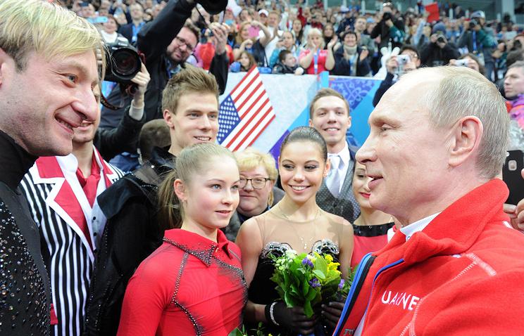 Владимир Путин и российские фигурсты