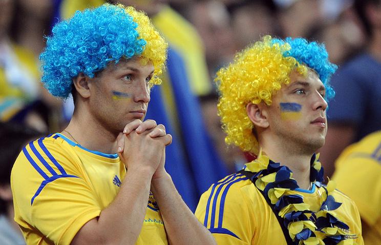Украинские футбольные болельщики