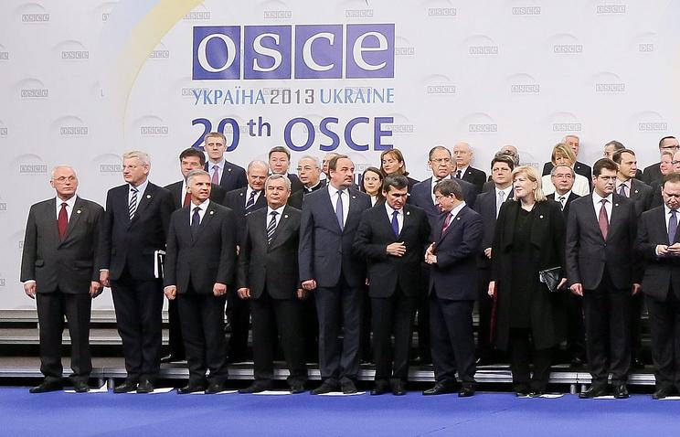 АРХИВ/встреча глав МИД стран ОБСЕ в Киеве 5 декабря 2013