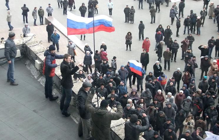 Митинг у здания Донецкой областной государственной администрации
