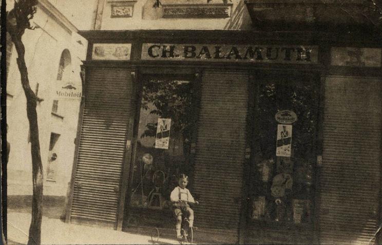 Одна из улиц в Вадовице, где прошло детство Папы Павла II, около 1910 года