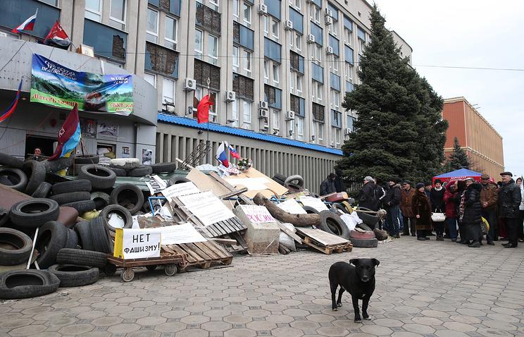 Луганск. Здание управления СБУ. 12 апреля