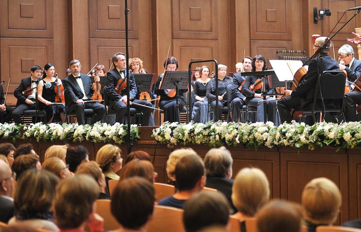 Концерт в Государственном концертном зале имени Арнольда Каца