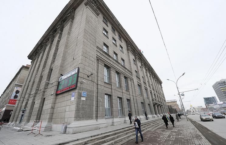 Здание мэрии Новосибирска