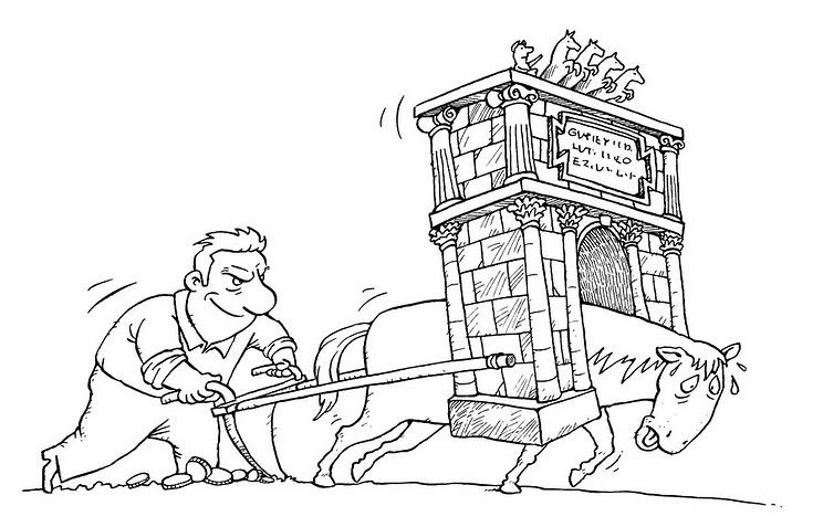 Карикатура Максима Смагина