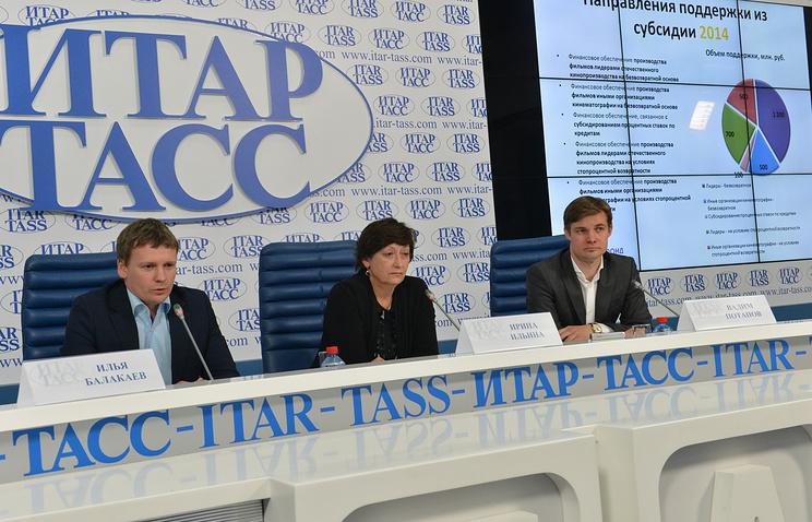 Илья Балакаев, Ирина Ильина и Вадим Потапов