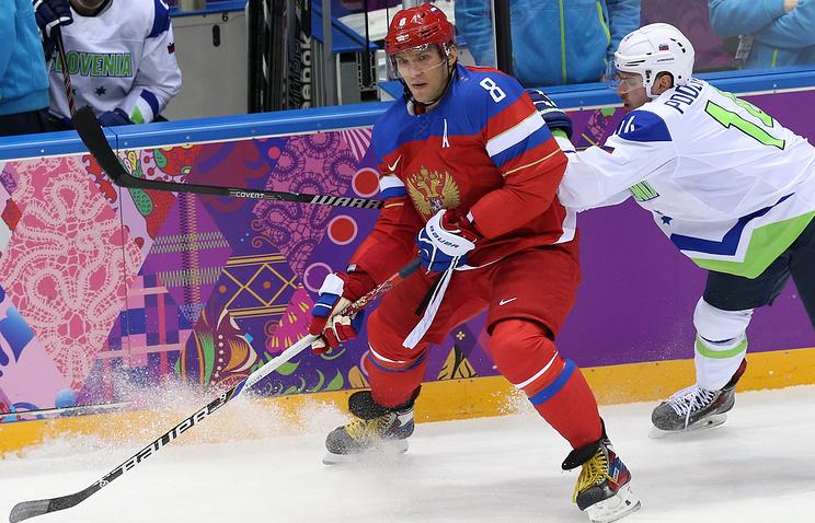 Форвард сборной России Александр Овечкин на Олимпиаде
