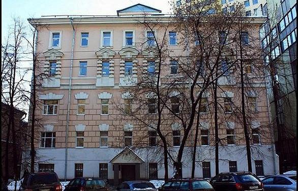 Гагаринский районный суд города Москвы