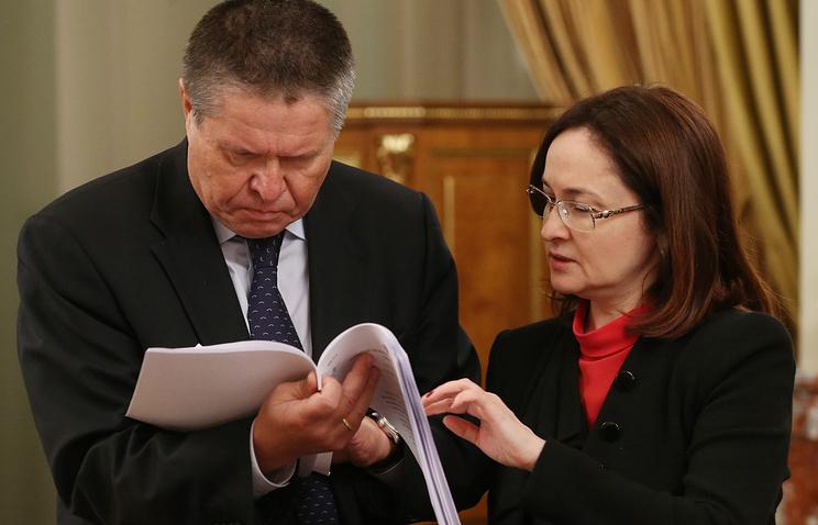 Алексей Улюкаев и Эльвира Набиуллина