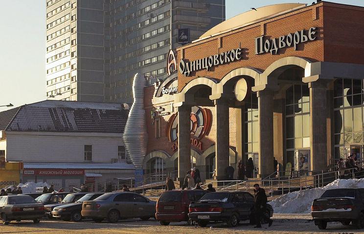 """Муниципальный рынок """"Одинцовское подворье"""" на привокзальной площади города Одинцово"""