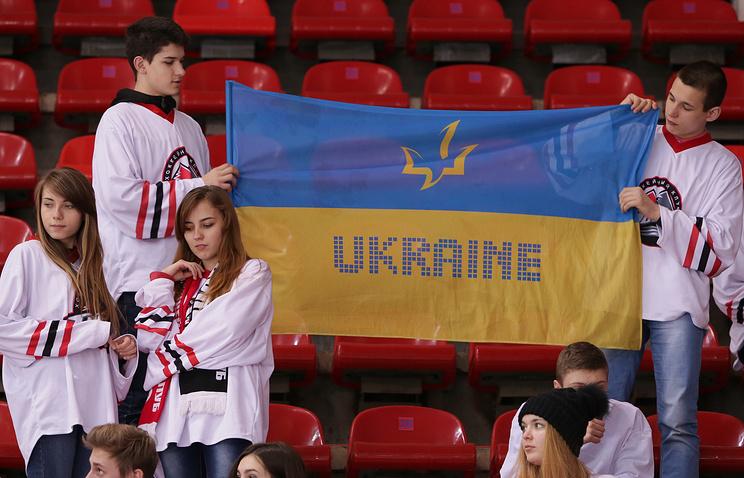 """Болельщики ХК """"Донбасс"""""""