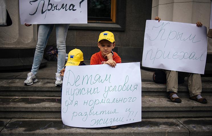 Беженцы из Крыма в Киеве
