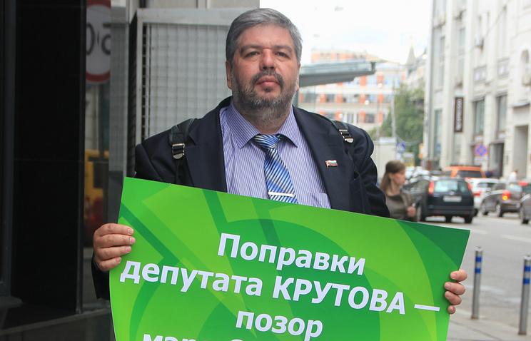 """Заместитель председателя регионального отделения """"Яблока"""" Григорий Семенов"""
