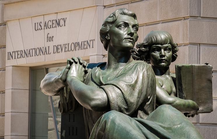 Офис Агенства международного развития